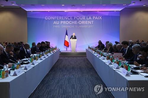 '2국가 해법' 지지 이-팔 평화회의, 이스라엘 반발속 파리 개최(종합2..