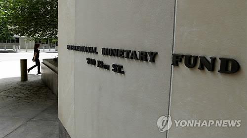 """IMF """"세계경제 올 3.4% 성장""""…트럼프 경제정책에 """"불확실성"""""""