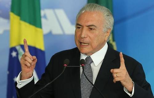 """브라질 테메르 대통령 """"2018년 대선 출마하지 않을 것"""""""
