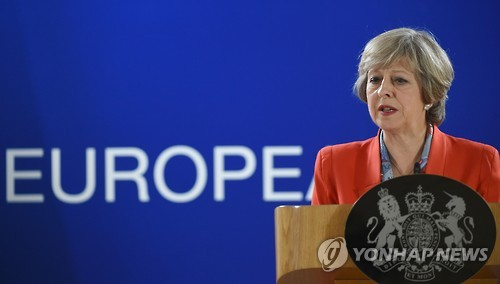 """""""메이 英총리, EU 단일시장·관세동맹 탈퇴 선언"""""""