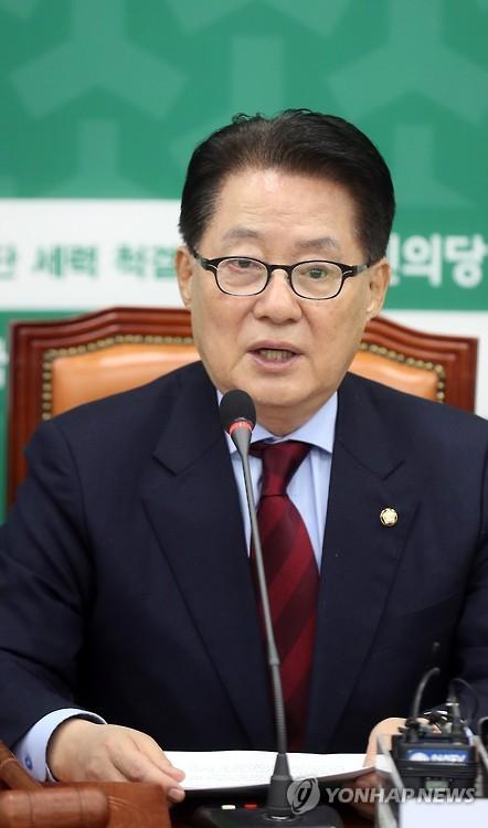 """박지원 """"潘, 실패한 정권 사람들과 다녀 실망…정체성 멀어져"""""""