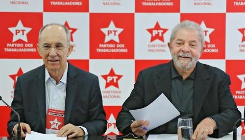 """브라질 노동자당 """"공개 여론수렴 통해 룰라 대선 출마 결정"""""""
