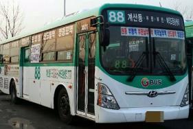 부천시 천연가스 버스 90대 보급 …'오염 확 줄인다'