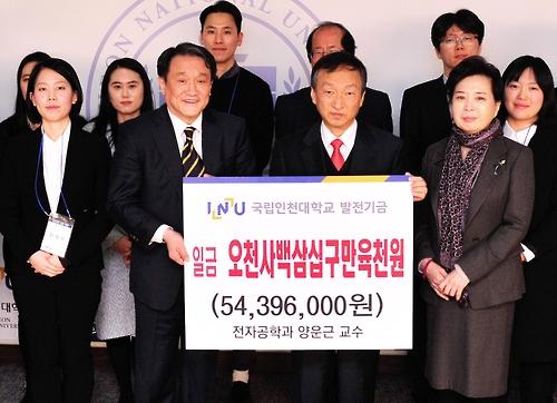 [인천소식] 농협 무료급식소에 쌀·떡국 떡 기부