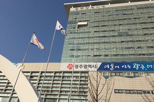 광주광역시청 게양대서 새마을기 사라졌다…사회단체 강제 철거
