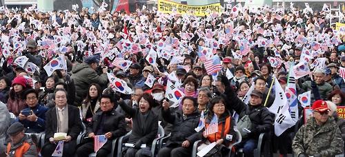 부산역서 보수단체 '대통령 탄핵기각 촉구' 궐기대회