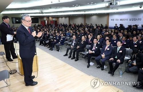 """與 정책위에 일반국민 참여…""""국민아픔 해결할 정책 개발"""""""