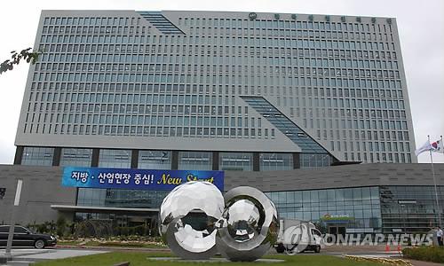 한국산업인력공단 '부패방지 최상위 기관' 선정