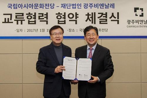 광주비엔날레, 낡은 비엔날레관 떠나 국립아시아문화전당서 개최