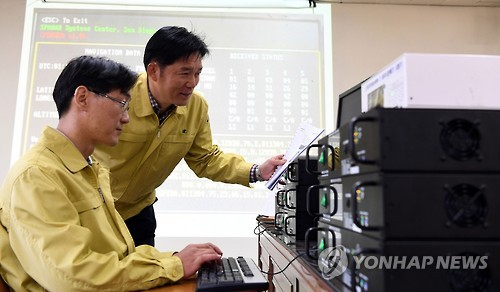 해군 군수사 함정기술연구소, GPS 데이터분배기 개발