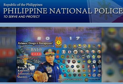 피랍 50대 한인사업가 피살 장소는 필리핀 경찰청 본부