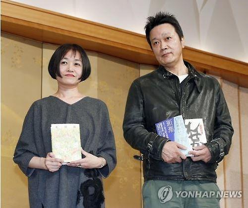 日 문학계 최고 영예 아쿠타가와상, 연극인 출신 소설가 품으로