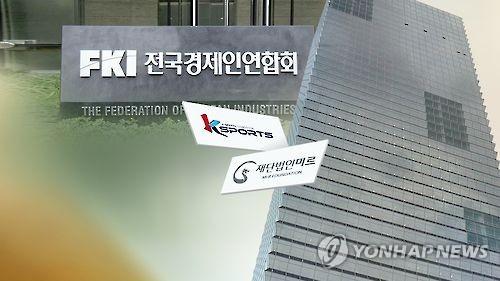 """미르재단의 민낯…""""1주일 안에 9개 그룹 모아 300억 만들라"""""""