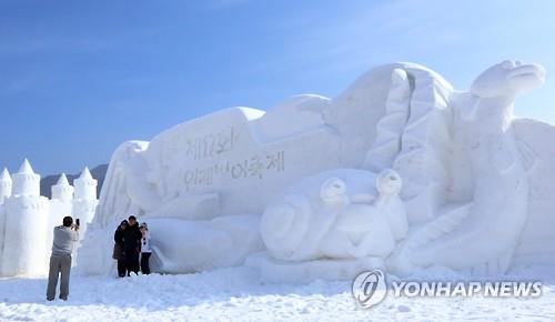 겨울 왕국으로 변한 빙어호…인제 빙어축제 내일 개막