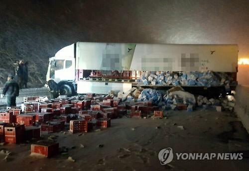 눈 폭탄에 차량 4대 '쾅·쾅·쾅'…서해안고속도로 아수라장
