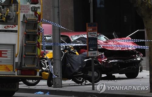 """호주 멜버른서 차량 인도 돌진 20여명 사상…""""테러 무관"""""""