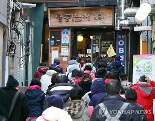 강원 겨울 여행주간·K-스마일 연계 홍보 캠페인 전개