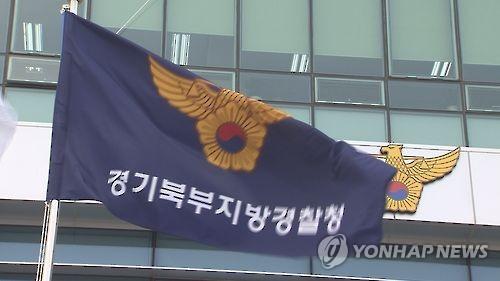 찜질방 '무법자', 금괴 '먹튀'…강ㆍ절도, 폭력범 등 875명 검거
