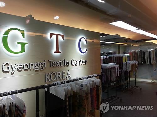 경기도 섬유수출 마케팅거점 중국·유럽 4곳 추가구축