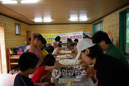 횡성 농촌체험휴양마을 '인기'…소득 ..