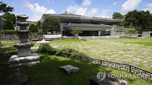 [경남소식] 진주박물관 '설맞이 복 잔치' 개최