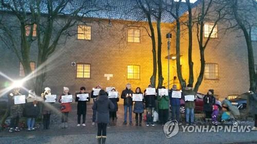 """덴마크 검찰, 정유라 송환 속도 내나…""""30일 이전 결론 예상"""""""