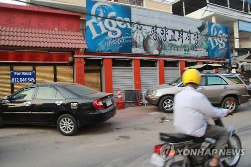 캄보디아 북한식당 줄폐업에 김치납품도 막혀…제재 여파