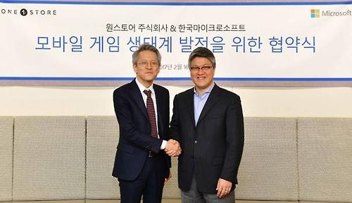 원스토어-한국MS, 모바일 게임 개발사 지원 협력