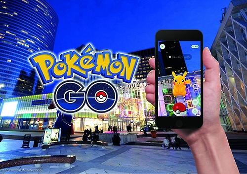 '포켓몬고 경제' 본격 시동…유럽 최대 쇼핑몰과 제휴