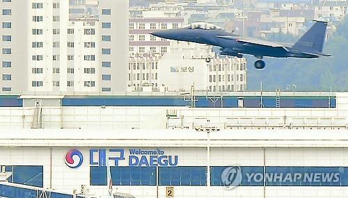 [공항 이전] 새 대구공항 효과는…13조원 생산유발 기대