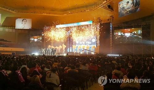 2018 동계올림픽 성공기원…평창서 K-팝 콘서트 펼쳐져