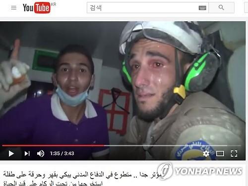 시리아 평화지킴이 '하얀헬멧', 美 아카데미 시상식 간다