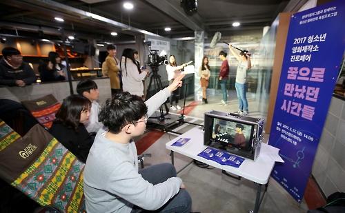 현대차 '청소년 영화발표회·멘토링' 지원