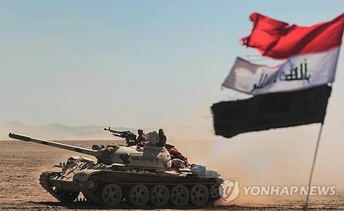 이라크군,'IS 최대소굴' 모술서부 탈환전 개시…IS 격퇴분수령(종합)