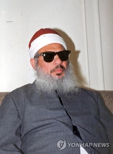 '지하디스트 상징' 이집트인 압델 라흐만, 美교도소서 사망