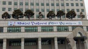 [부천소식] 어린이집 안전공제회 가입비 전액 지원