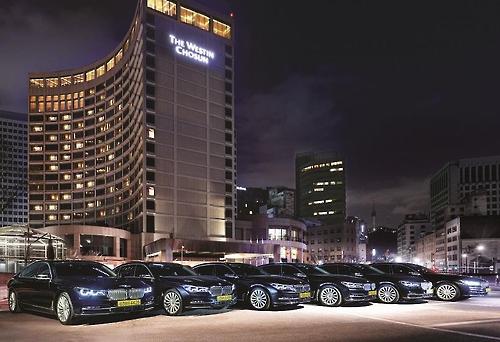BMW, 웨스틴조선호텔에 리무진용 '뉴 7시리즈' 공급