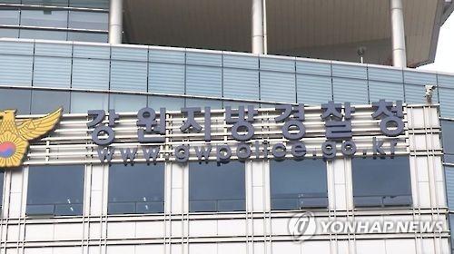강원 취학예정 아동 4명 소재 불명…경찰 확인 중