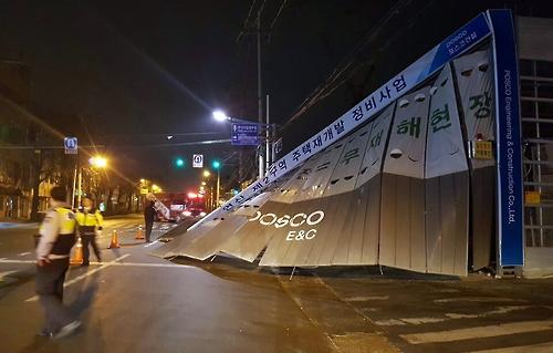 한밤 강풍에 아파트 공사장 가림막 도로 덮쳐