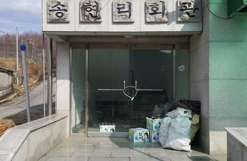 """""""집에 갇혀 보름째 고립생활""""…구제역에 보은 주민들 '고통'"""