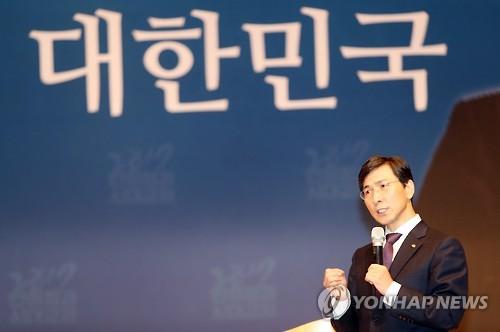"""안희정 """"경제혈압이 문제""""…저성장·양극화 '종합처방전' 발표"""