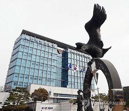 울산 최고 교통사고 다발지역 공업탑로터리…작년 35건