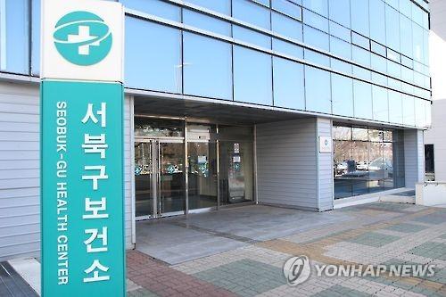 '모바일앱으로 시민 건강관리'…천안시 5월부터 시범사업
