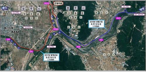 경주 강동∼옥산서원 19㎞ 자전거 도로 올해 완공