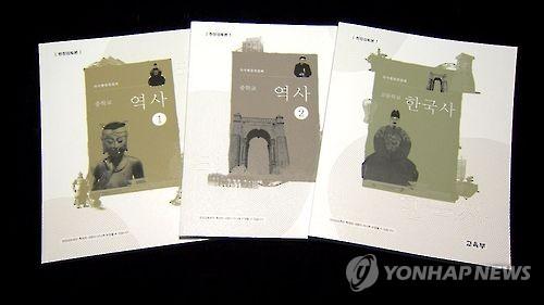 문명고 신입생 187명 국정 역사교과서 받는다