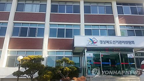 경북 재·보궐선거 한국당 기세 여전…예비후보 7명 중 6명