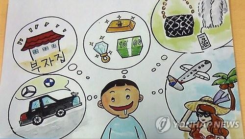 농아인 투자사기사건 경찰관 2명 특진·표창