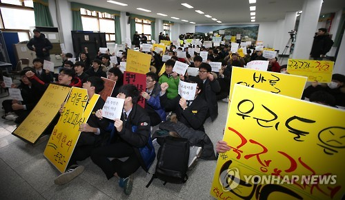 """연구학교 문명고 교장 """"23일까지 시간 달라"""" 교사들에 요청"""