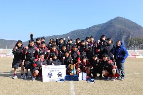 FC서울 U-15팀 서울 오산중, 춘계중등연맹전 우승