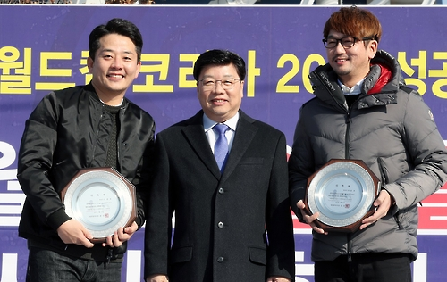 [대전소식] 김준호·조윤호, U-20 월드컵 홍보대사 위촉